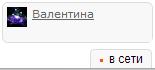 Всплывающее окошко просмотра пользователей из списка контактов на сайте