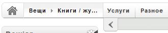 Панель закладок с кнопкой возврата на предыдущую страницу