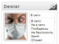 ICQ статус
