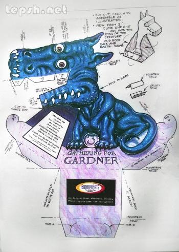 for Gardner - Дракон