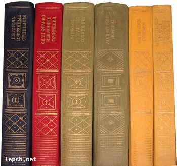 Меняю - Классический набор из 6 книг.