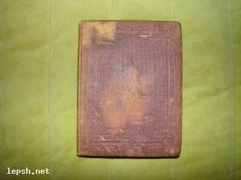 Меняю - Книга Гёте на языке оригинала (немецкий). Издание