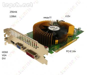 Продаю - PCI-E 16x Palit 8600GTS 256mb 128bit HDMI DVI VGA