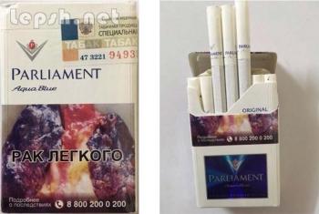 Продаю - Продажа сигарет оптом Parlament Duty Free