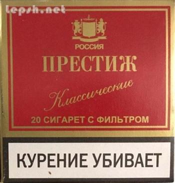 Продаю - Оптом сигареты Престиж Red, blue