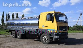 Продаю - Виготовлення рибовозів, водовозів, молоковозів