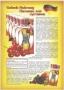 Геленк Нарунг (Gelenk Nahrung) -питание и здоровье суставов.!
