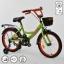 """Детский Велосипед 12, 14, 16, 18, 20"""" дюймов 2-х колёсный!"""